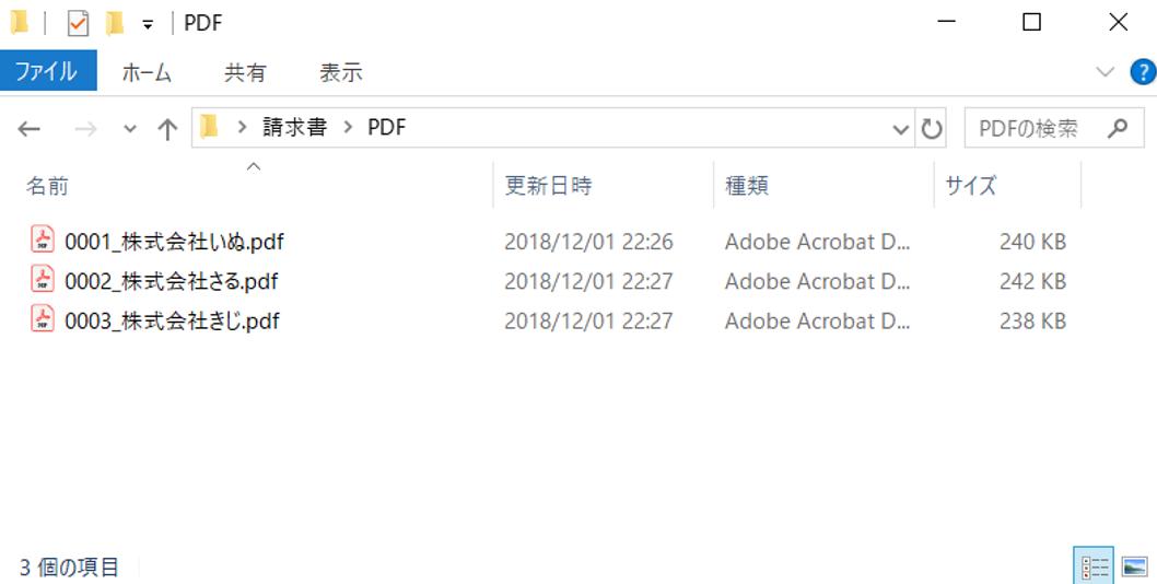 result pdf