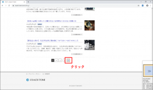 click next link
