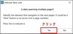 indicate next link
