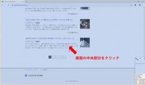 select close browser