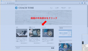 select open browser