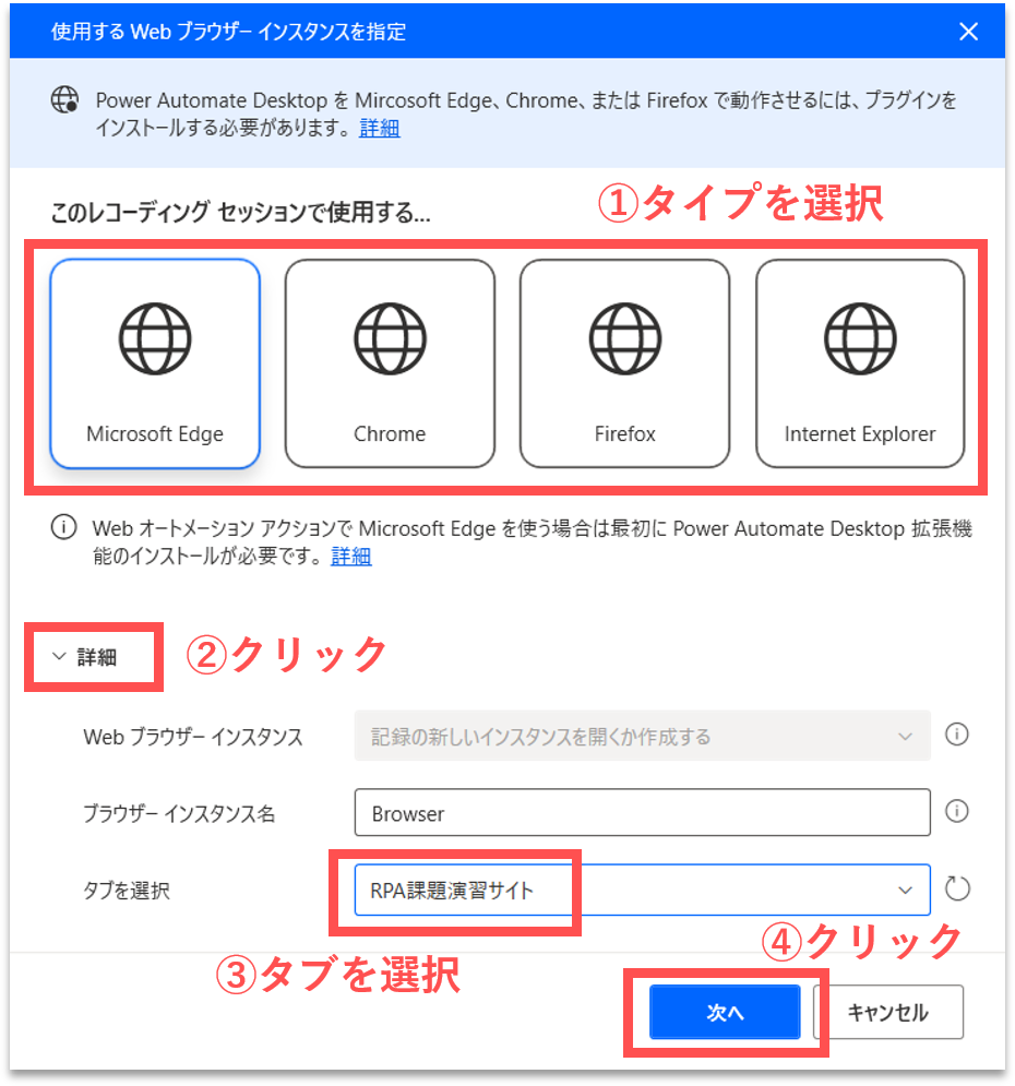 set browser