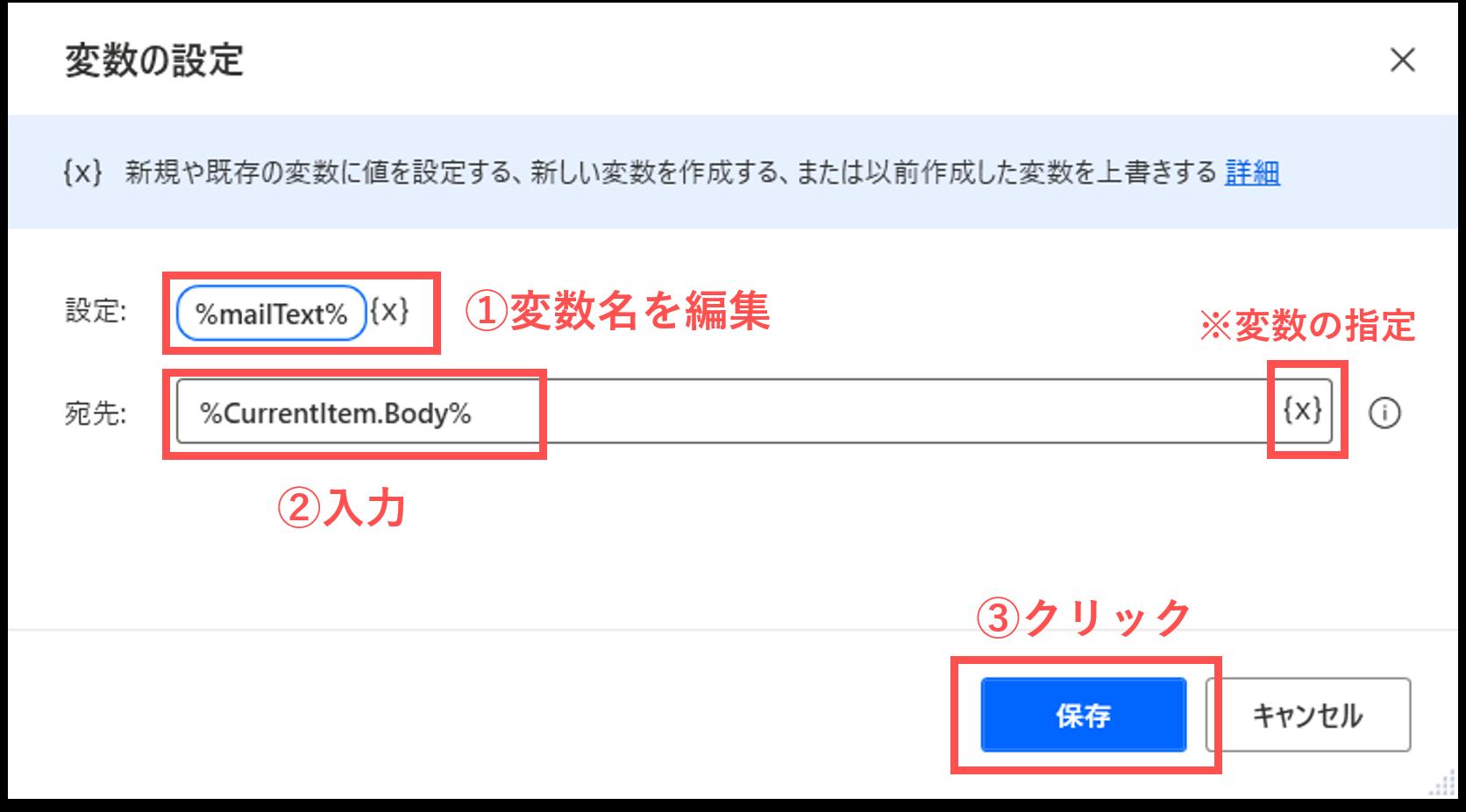 set property of mail-body