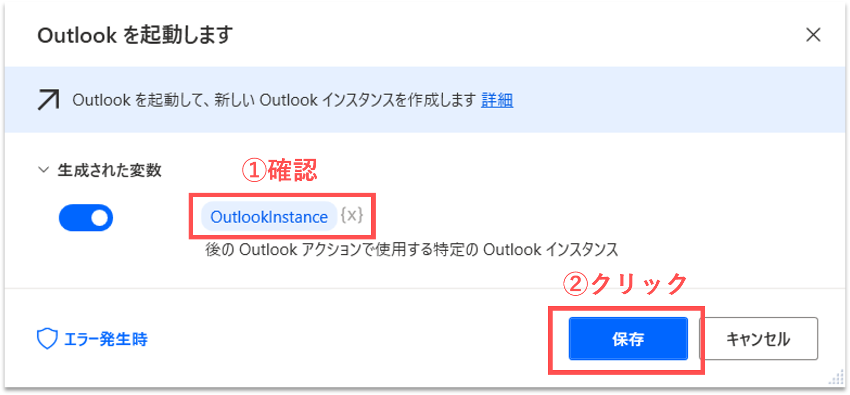 set property of open-outlook