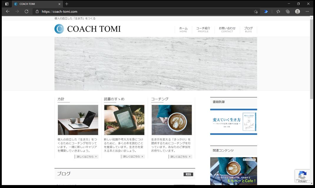 open web site